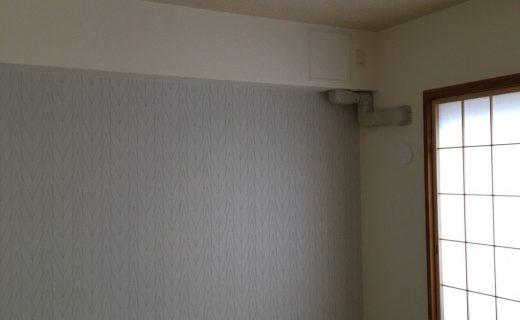 角丸の和室照明は半畳のデザインに合わせた
