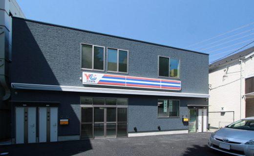 1階はテナントとして新聞販売店として設計