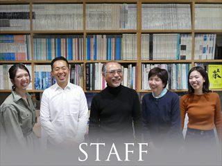 小杉卓(一級建築士)+ スタッフのご紹介